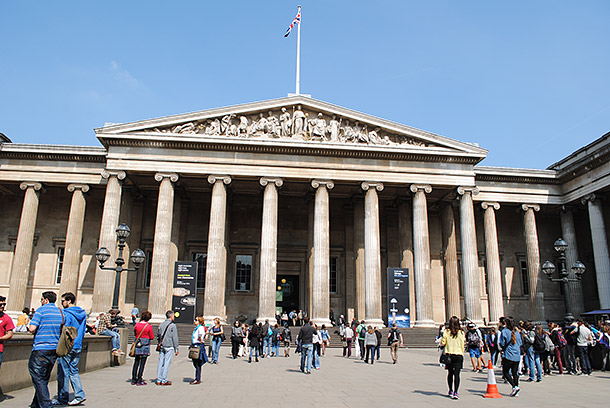 british_museum_outside2