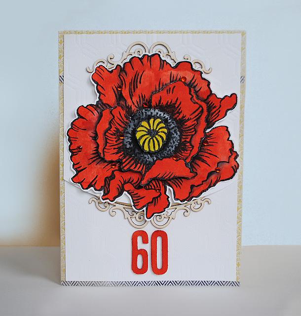 60vuotiskortti