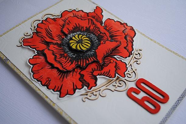 60vuotiskortti2